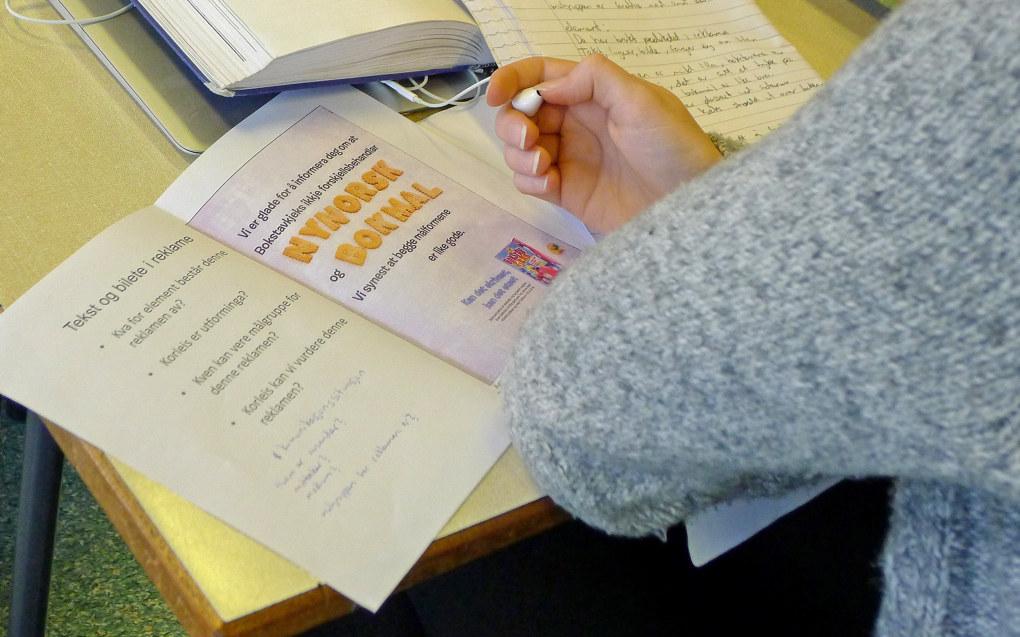 - Retningslinjene og vurderingskriteriene for å sette karakterer er for upresise, skriver lektor Bjarte Samuelsen. Ill.foto: John Roald Pettersen.