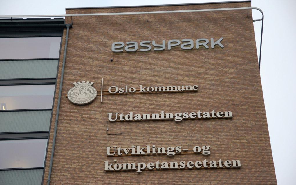 Påstander om forskjellsbehandling, mobbing og trakassering går igjen i varslene mot en av avdelingsdirektørene i Utdanningsetaten i Oslo. Foto: Ylva Törngren