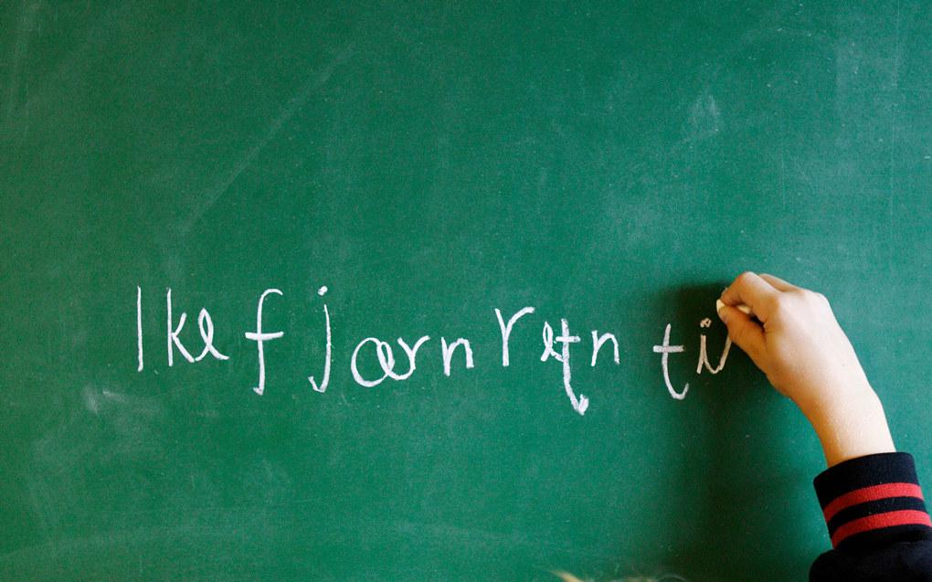Å fjerne retten til spesialundervisning blir som å rive heile huset fordi ein ikkje er nøgd med interiøret, poengterer Gunhild Nordvik Reite. Ill.foto: Erik M. Sundt