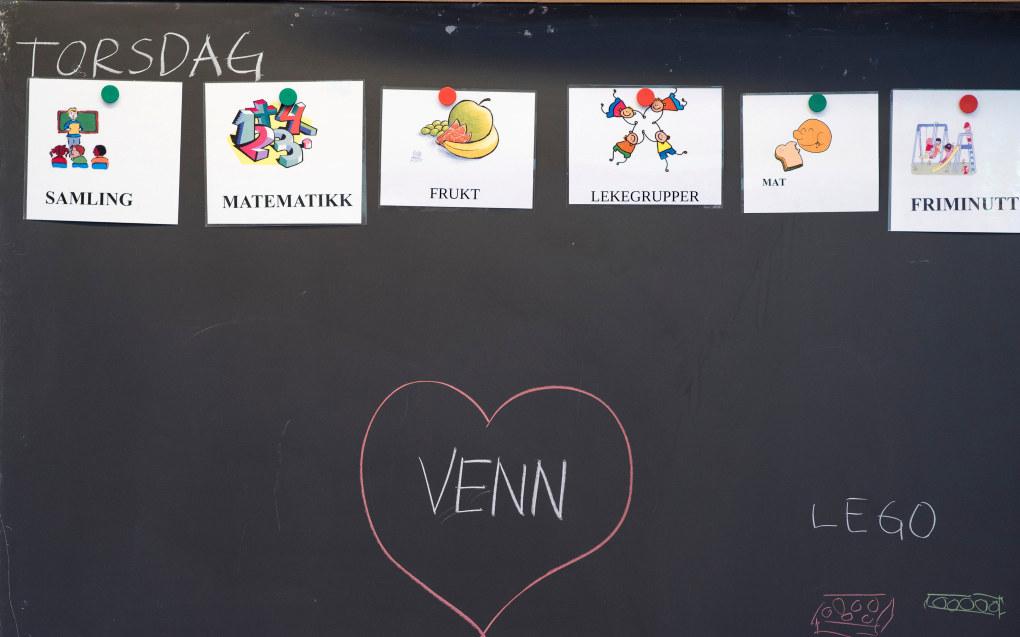 I 2017 var det en underdekning av grunnskolelærere på 1000 årsverk. Den øker hvert år. Foto: Erik M. Sundt